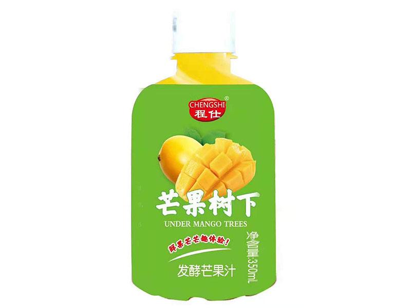 芒果树下_1